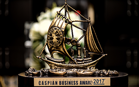 "Azpetrol LTD LLC has been awarded with ""Caspian Energy Award – 2017"" on the nomination ""Petrol stations network of the year""."