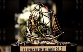Компания Azpetrol LTD удостоилась премии «Caspian Energy Award – 2017» в номинации «Сеть автозаправочных пунктов года»