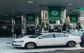 Spartak Fuel Station.
